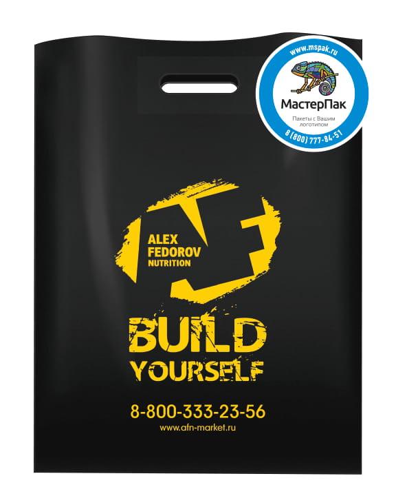 Пакет ПВД, 70 мкм, с вырубной ручкой и логотипом магазина BUILD YOURSELF
