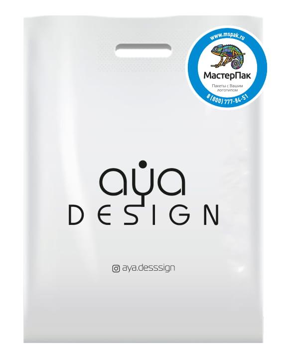 Пакет ПВД, 70 мкм, с вырубной ручкой и логотипом магазина одежды AYA DESIGN