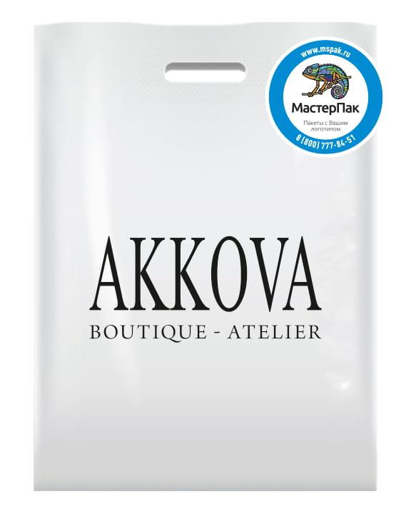 """Пакет ПВД белый, 70 мкм, размер 38*50 см, с вырубной ручкой и логотипом ателье по пошиву """"AKKOVA"""""""