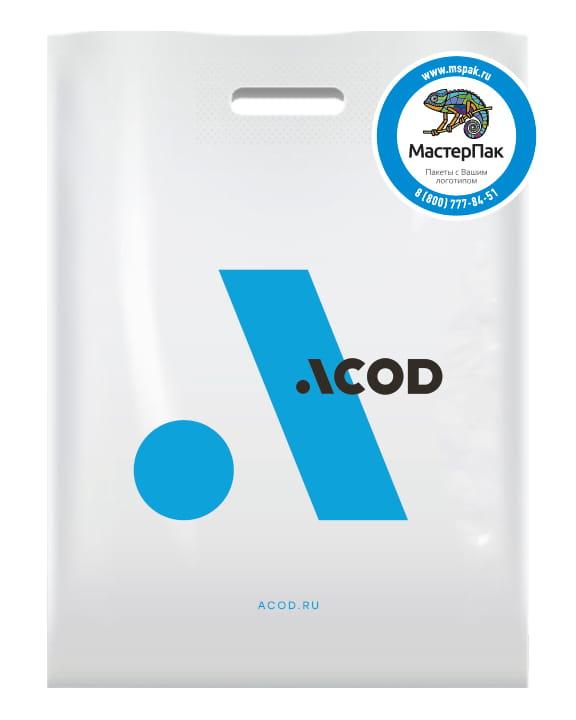 Пакет ПВД, 70 мкм, с вырубной ручкой и логотипом интернет-провайдера ACOD