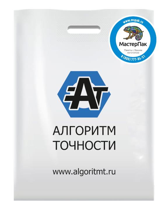 Пакет ПВД белый, 70 мкм, размер 30*40 см, с вырубной ручкой и логотипом Алгоритм точности