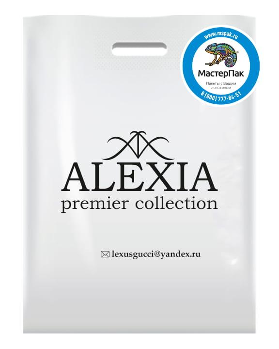 Пакет ПВД белый, 70 мкм, с вырубной ручкой и логотипом ALEXIA