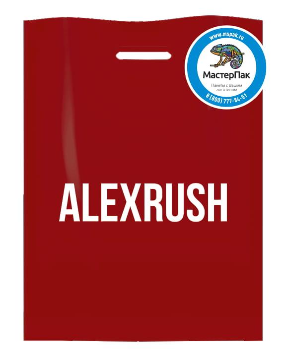 Пакет ПВД бордовый 70 мкм, размер 30*40 см, вырубная ручка, шелкография, с логотипом магазина ALEXRUSH