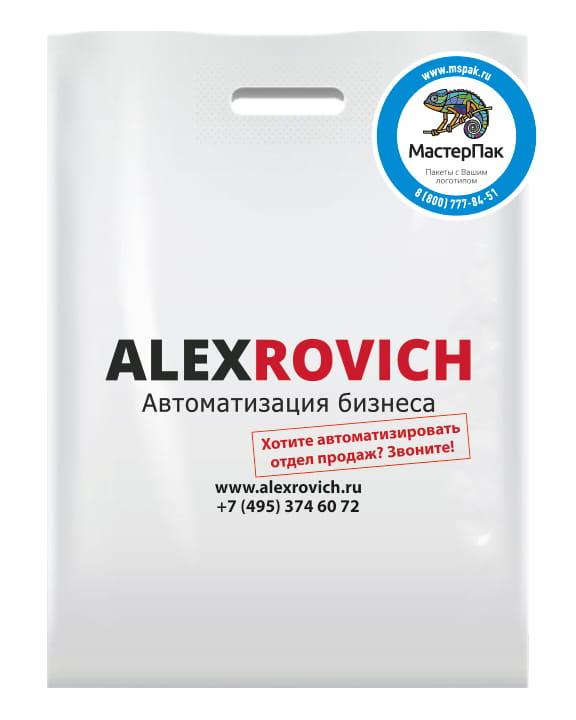 Пакет ПВД белый, 70 мкм, размер 60*50 см, с вырубной ручкой и логотипом ALEXROVICH