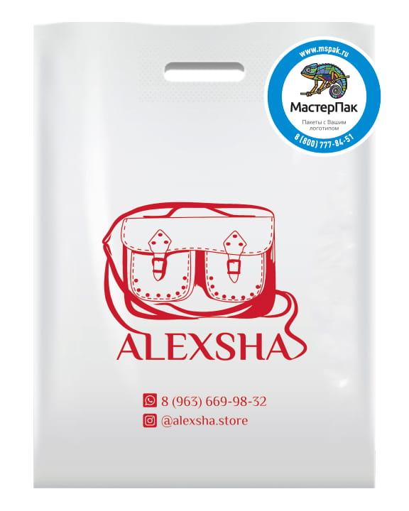 Пакет ПВД белый, 70 мкм, размер 30*40 см, с вырубной ручкой и логотипом магазина сумок ALEXSHA