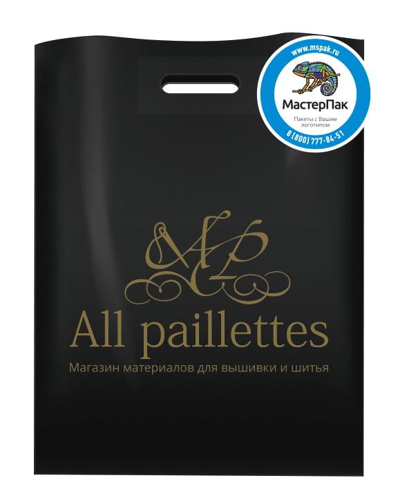 Пакет ПВД черный 70 мкм, размер 22,5*34 см, с вырубной ручкой и логотипом магазина All paillettes
