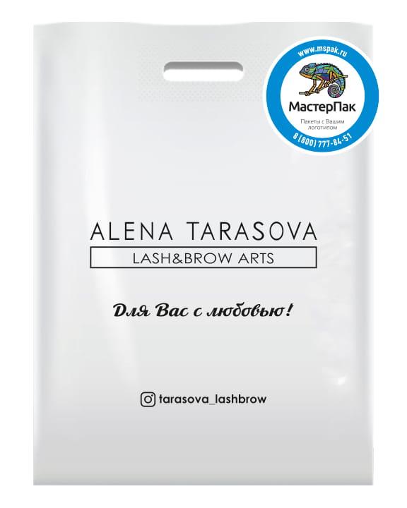 Пакет ПВД белый, 70 мкм, 30*40 с вырубной ручкой и логотипом салона красоты Alena Tarasova
