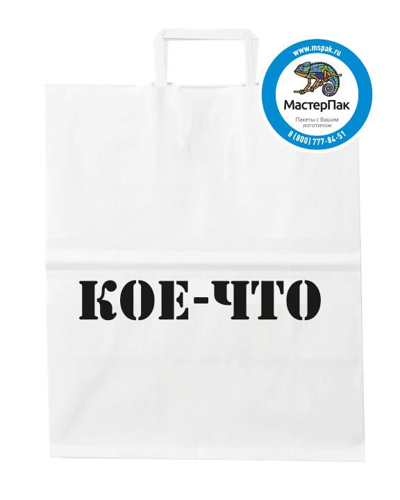 """Бумажный крафт пакет с логотипом магазина """"КОЕ-ЧТО"""""""