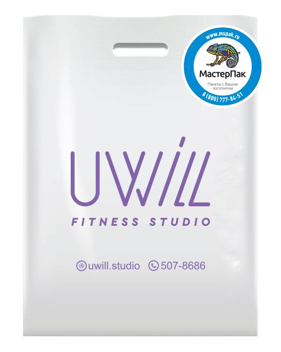 Пакет с вырубной усиленной ручкой ПВД с логотипом для UWILL, Санкт-Петербург