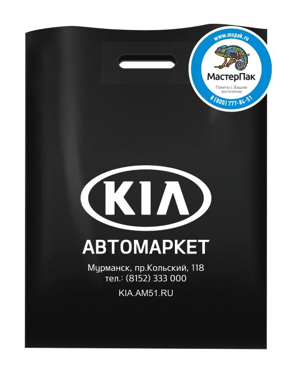 Пакет ПВД с вырубной ручкой и логотипом KIA