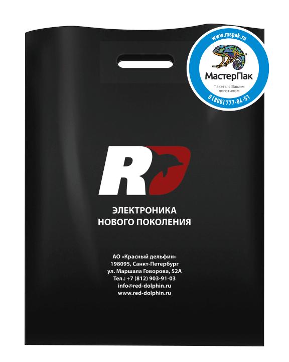 """Пакет ПВД с вырубной ручкой и логотипом """"Красный дельфин"""", 70 мкм"""
