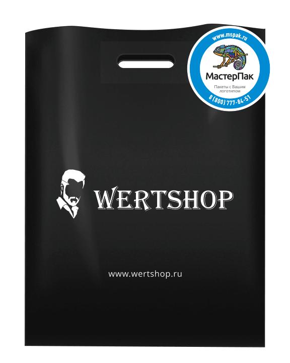 Пакет ПВД с вырубной ручкой и логотипом WERTSHOP, Санкт-Петербург