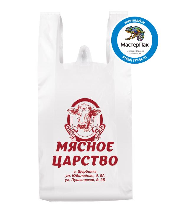 "Пакет-майка ПНД с логотипом ""Мясное царство"", 32*60 см, 25 мкм"