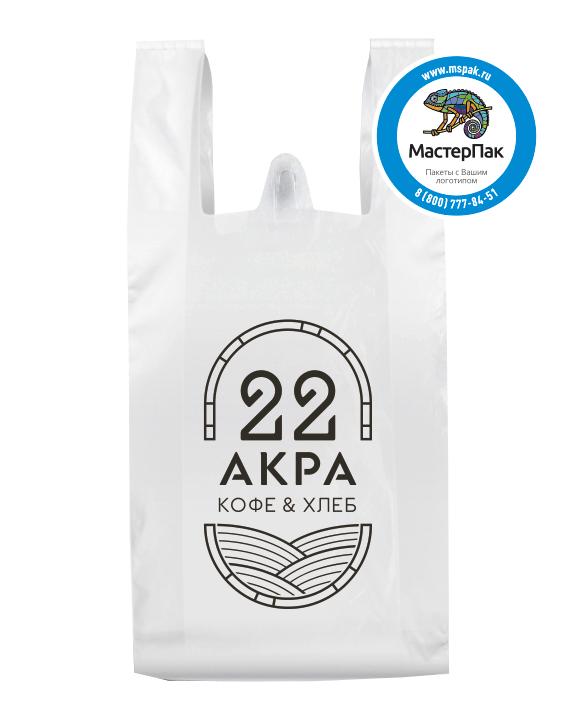 """Пакет-майка ПНД с логотипом """"22 акра"""", 32*60 см, 23 мкм"""