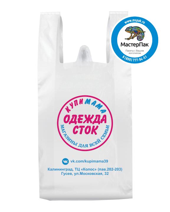 """Пакет-майка ПНД с логотипом """"Купи мама"""", 28*53 см, 18 мкм"""