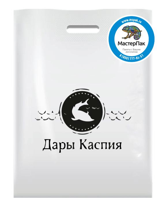 """Пакет ПВД с вырубной ручкой и логотипом """"Дары Каспия"""""""