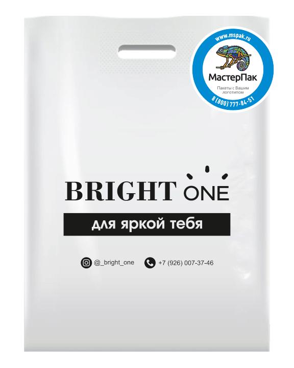 Пакет ПВД с вырубной ручкой и логотипом Bright one