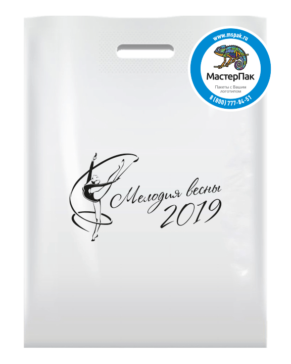 """Пакет ПВД с вырубной усиленной ручкой и логотипом """"Мелодия весны"""""""