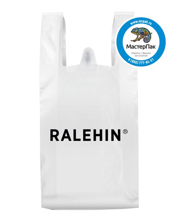 Пакет майка ПНД для RALEHIN
