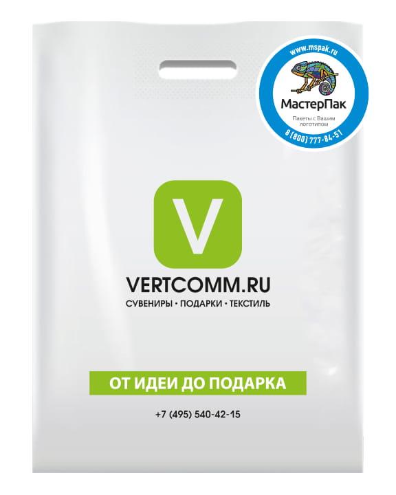 Пакет ПВД, 70 мкм, с вырубной ручкой и логотипом VERTCOMM.RU