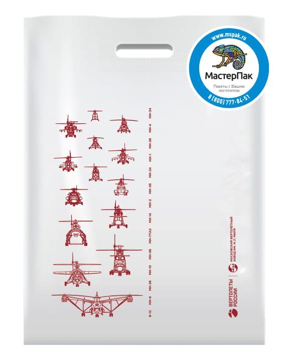 Пакет ПВД с вырубной ручкой и логотипом Вертолёты России, Москва