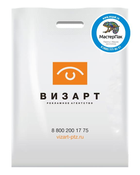 ПВД пакет, 70 мкм, с вырубной ручкой и логотипом ВИЗАРТ, Петрозаводск