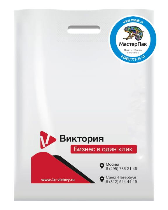 ПВД пакет, 70 мкм, с вырубной ручкой и логотипом Виктория, Москва