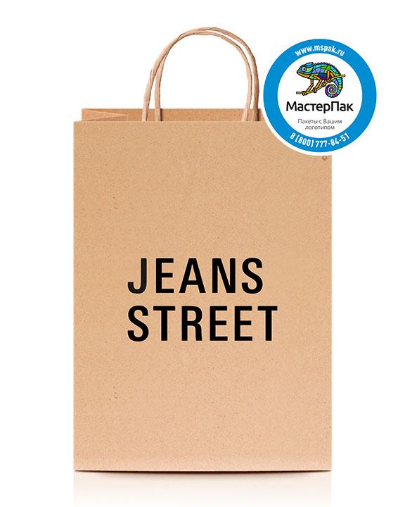 Пакет крафтовый, 70 гр., 18*8*25, крученые ручки с логотипом Jeans Street