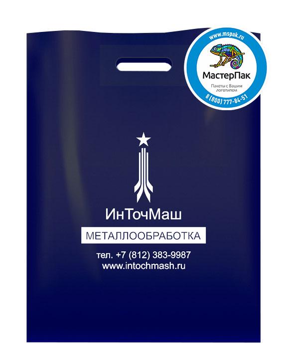 ПВД пакет, 70 мкм, 38*50, с вырубной ручкой и логотипом ИнТочМаш