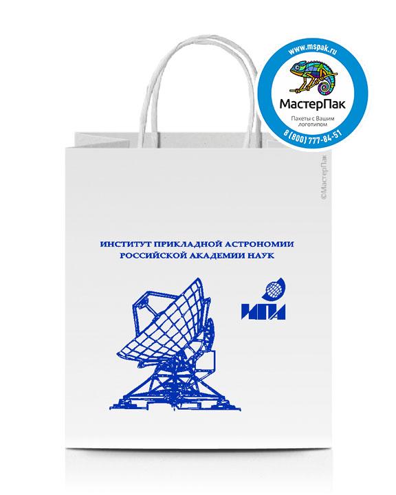 Пакет крафтовый, 120 гр., 25*22*12, крученые ручки с логотипом ИПА РАН