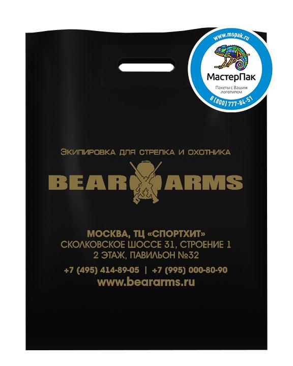 ПВД пакет, 70 мкм, 45*50, с вырубной ручкой и логотипом Bear Arms