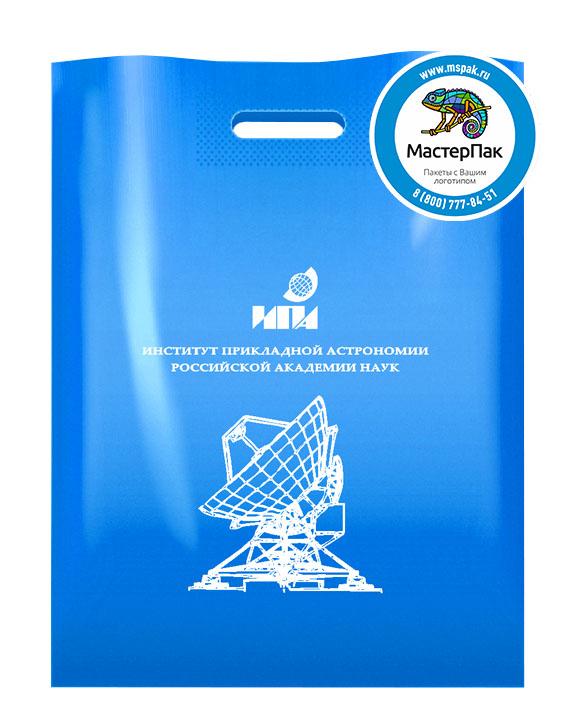 ПВД пакет, 70 мкм, 30*40, с вырубной ручкой и логотипом ИПА РАН