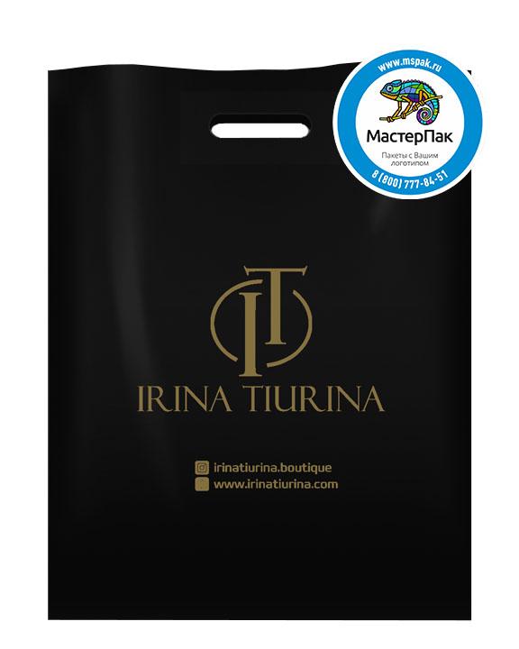 ПВД пакет, 70 мкм, 38*50, с вырубной ручкой и логотипом Irina Tiurina