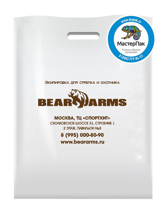 ПВД пакет, 70 мкм, 38*50, с вырубной ручкой и логотипом Bear Arms