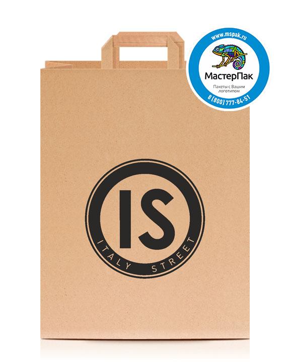 Пакет крафтовый, 100 гр., 45*15*35, плоские ручки с логотипом IS Italy Street