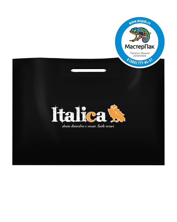 ПВД пакет, 70 мкм, 70*50, с вырубной ручкой и логотипом Italica
