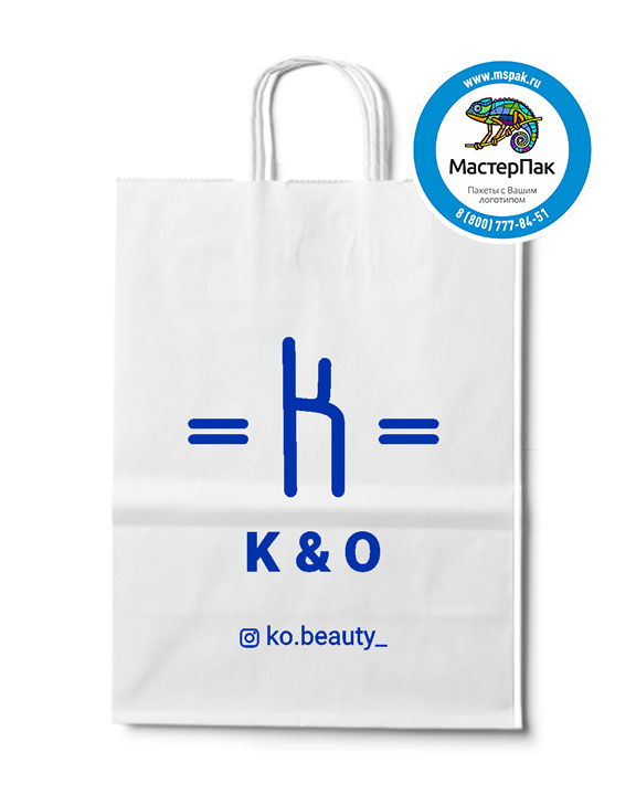 Пакет крафтовый, 80 гр., 26*14*35, крученые ручки с логотипом K&O