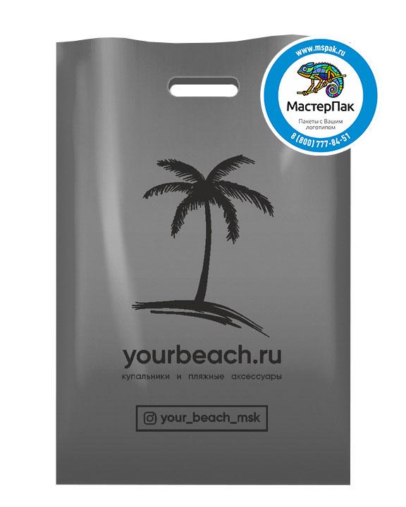 ПВД пакет, 70 мкм, 22,5*34, с вырубной ручкой и логотипом Yourbeach.ru