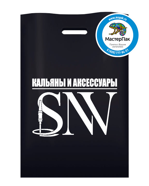 ПВД пакет, 70 мкм, 22,5*34, с вырубной ручкой и логотипом Кальяны и аксессуары SNV