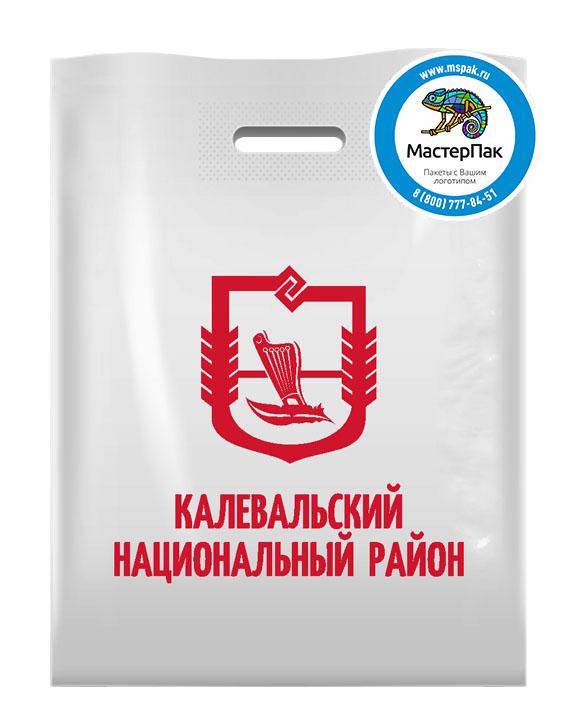 ПВД пакет, 70 мкм, 30*40, с вырубной ручкой и логотипом Калевальский Национальный Район