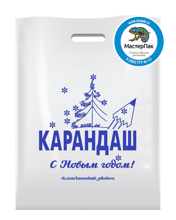 ПВД пакет, 70 мкм, 30*39, с вырубной ручкой и логотипом Карандаш, новогодний