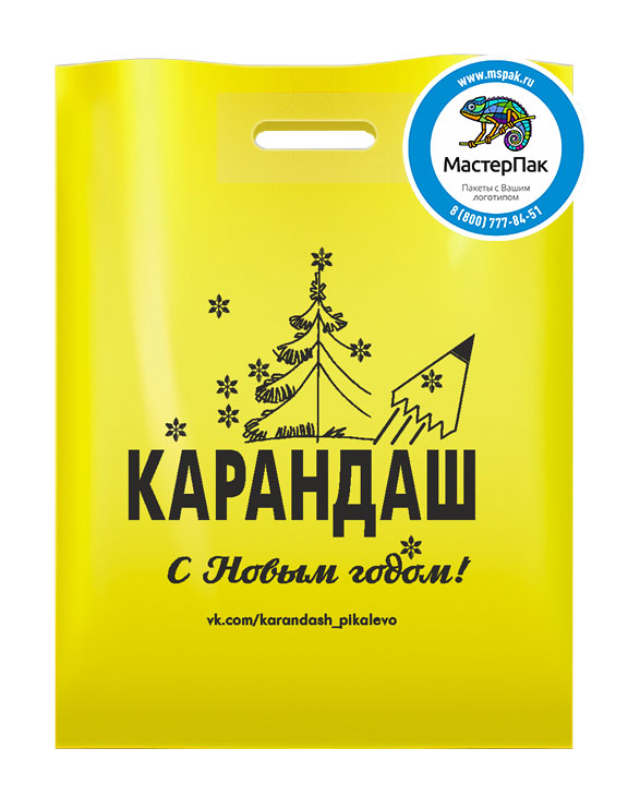ПВД пакет, 70 мкм, 30*39, с вырубной ручкой и логотипом Карандаш