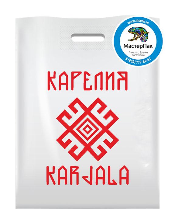 ПВД пакет, 70 мкм, 30*40, с вырубной ручкой и логотипом Карелия