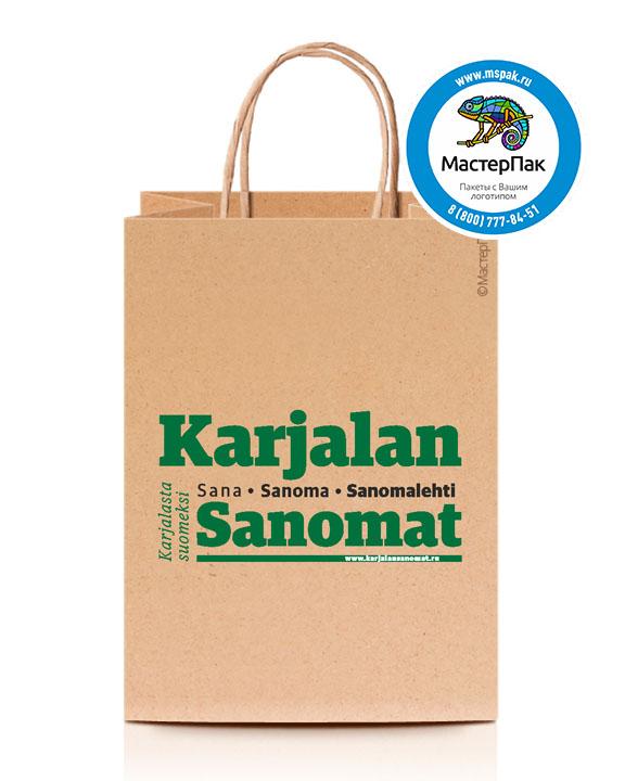 Пакет крафтовый, 78 гр., 24*11*32, крученые ручки с логотипом Karjalan Sanomat