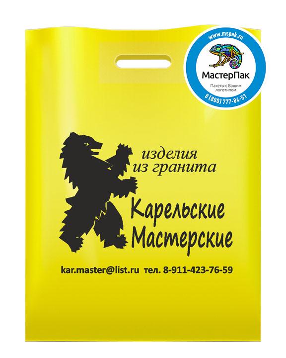 ПВД пакет, 70 мкм, 30*40, с вырубной ручкой и логотипом Карельские мастерские