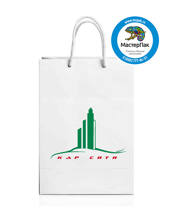 Пакет подарочный, бумажный, 25х36, с люверсами, с логотипом Кар Сити