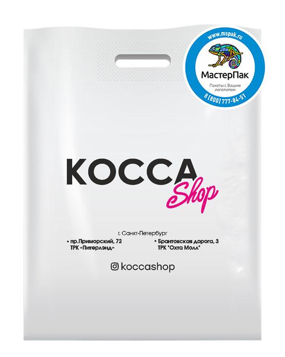 ПВД пакет, 70 мкм, 38*50, с вырубной ручкой и логотипом КОССА SHOP