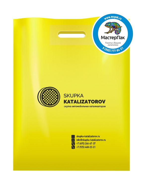 ПВД пакет, 70 мкм, 38*50, с вырубной ручкой и логотипом Skupka Katalizatorov