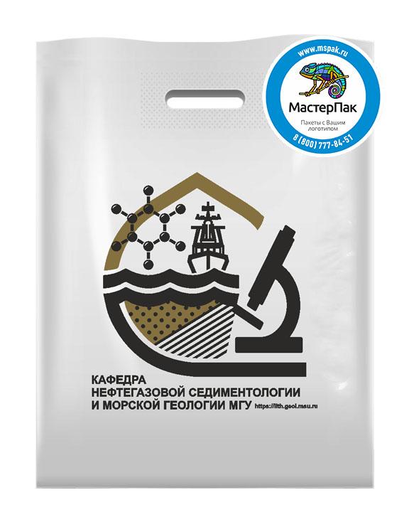 ПВД пакет, 70 мкм, 30*40, с вырубной ручкой и логотипом Кафедра нефтегазовой седиментологии и морской геологии МГУ