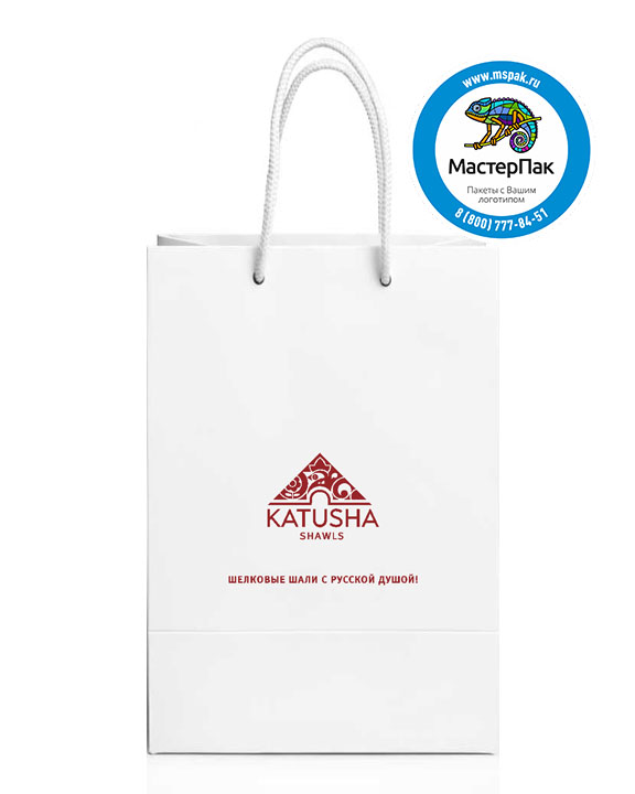 Пакет подарочный, бумажный, 25х36, с люверсами, с логотипом   KATUSHA